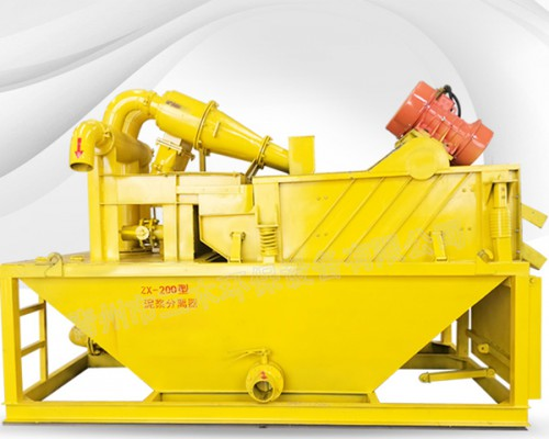打桩泥浆水处理机